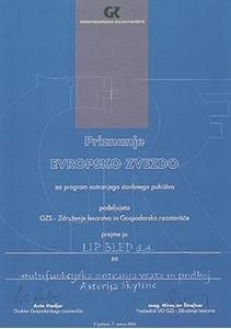 """Bild von 1. Preis """"der Europäische Stern 2006"""" für den Multifunktionsflügel und die zugehörige Zarge SKYLINE"""